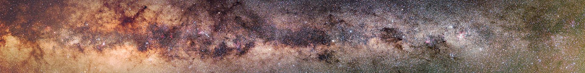 Всероссийская астрономическая конференция